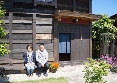 Hakuguri Agriturismo Japan